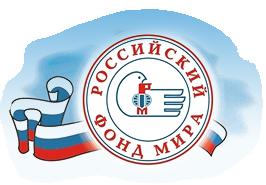 http://peacefond.ru/